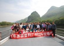 2018年4月组织优秀经销商桂林游